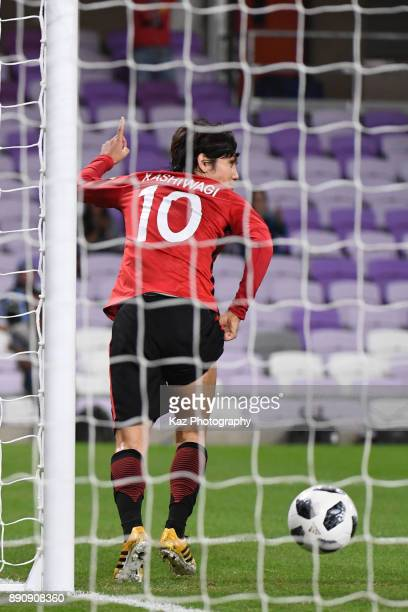 Yosuke Kashiwagi of Urawa Reds celebrates the4 second goal during the FIFA Club World Cup UAE 2017 fifth place playoff match between Wydad Casablanca...