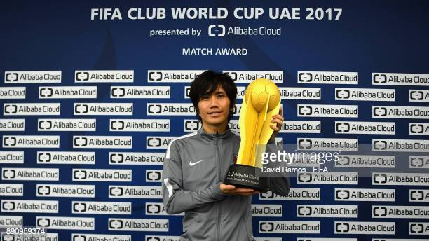 Yosuke Kashiwagi of Urawa Reds poses for a photograph with his man of the match award during the FIFA Club World Cup UAE 2017 fifth place playoff...
