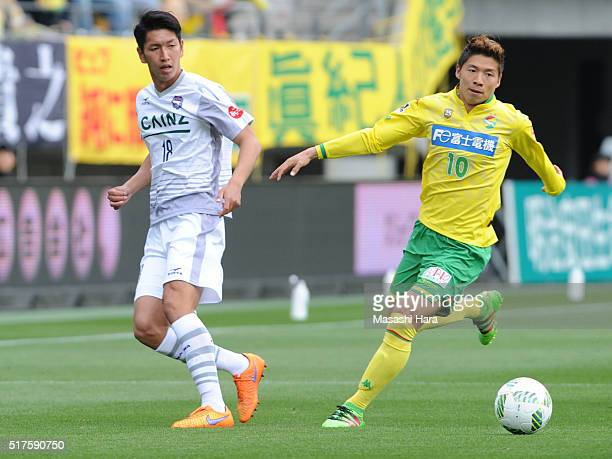 Yosuke Komuta of Thesupa Kusatsu Gunma and Kazuki Nagasawa of JEF United Chiba compete for the ball during the JLeague second division match between...