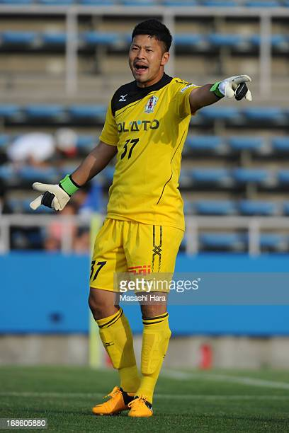 Yota Akimoto of Ehime FC looks on during the JLeague second division match between Yokohama FC and Ehime FC at Nippatsu Mitsuzawa Stadium on May 12...