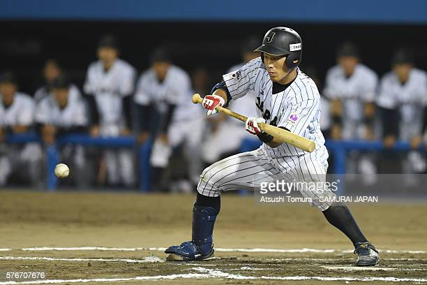 Yota Kyoda of Japan bunts in the bottom of tenth inning on the day 4 match between Japan v USA during the 40th USAJapan International Collegiate...