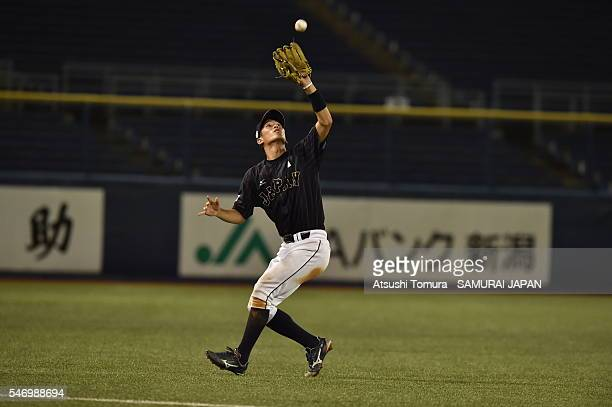 Yota Kyoda of Japan catches a ball on the fly in the bottom of nineth inning on the day 2 match between USA and Japan during the 40th USAJapan...