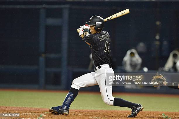 Yota Kyoda of Japan hits a RBI single in the top half of the fifth inning during the day 2 match between USA and Japan during the 40th USAJapan...