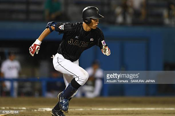 Yota Kyoda of Japan hits a two run double in the top of 8th inning on the day 4 match between USA and Japan during the 40th USAJapan International...