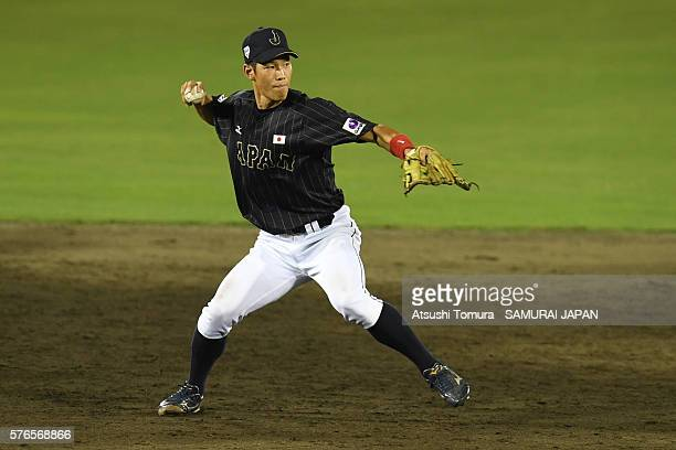 Yota Kyoda of Japan in action in the bottom half of the 5th inning on the day 4 match between USA and Japan during the 40th USAJapan International...
