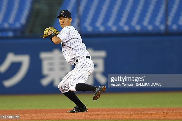 Yota Kyoda of Japan in action in the tip of first inning on the day 3 match between Japan and USA during the 40th USAJapan International Collegiate...