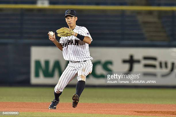 Yota Kyoda of Japan in action in the top half of the eighth inning during the day 1 match between Japan and USA during the 40th USAJapan...