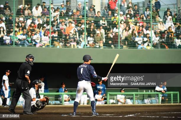 Yota Kyoda of Samurai Japan swings at a pitch during the practice game between Japan and Hokkaido Nippon Ham Fighters at Sokken Stadium on November...