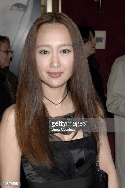 Youki Kodoh during 'Memoirs of a Geisha' New York City Premiere Inside Arrivals at Ziegfeld Theater in New York City New York United States