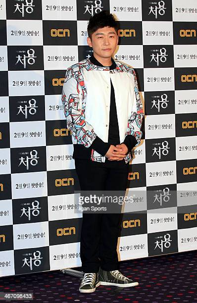 Drama Ghost Seeing Detective Cheo Yong Vip Premiere Pictures and