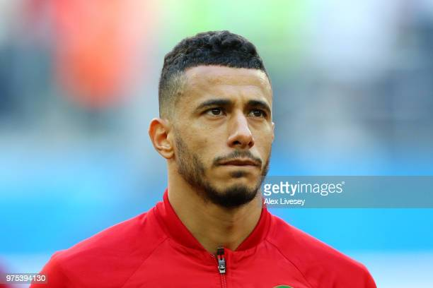Younes Belhanda of Morocco looks on ahead of the 2018 FIFA World Cup Russia group B match between Morocco and Iran at Saint Petersburg Stadium on...
