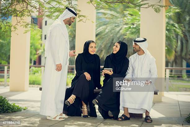 Young Arab Business Men & Women