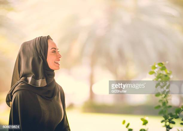Young Arab Emarati Girl