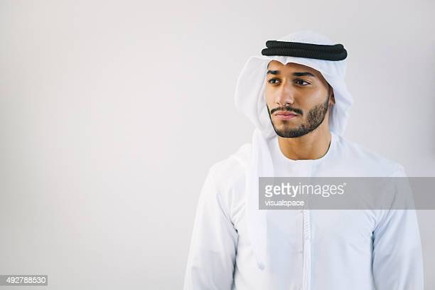 Young Arab Man Portrait with Plenty of Copy Space