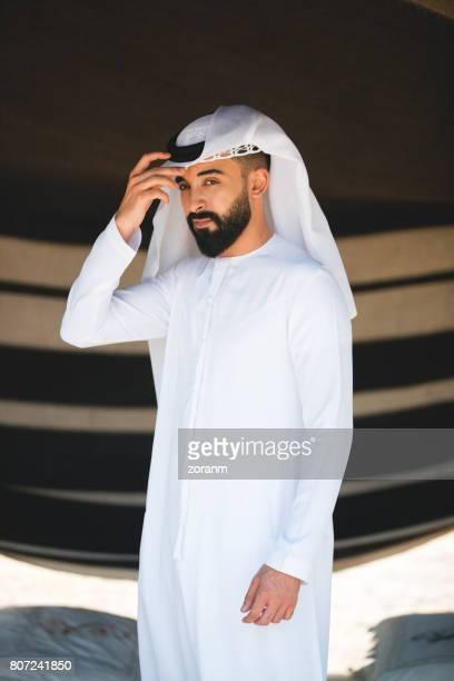 jovens árabes - vestuário modesto - fotografias e filmes do acervo
