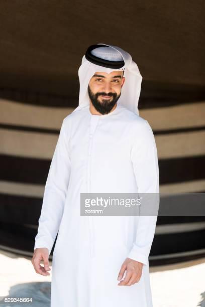 junge arabische - arabische kultur stock-fotos und bilder