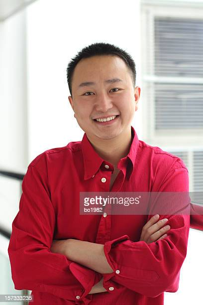 Jeune asiatique Homme d'affaires