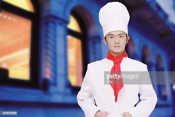 young chef - ネッカチーフ ストックフォトと画像