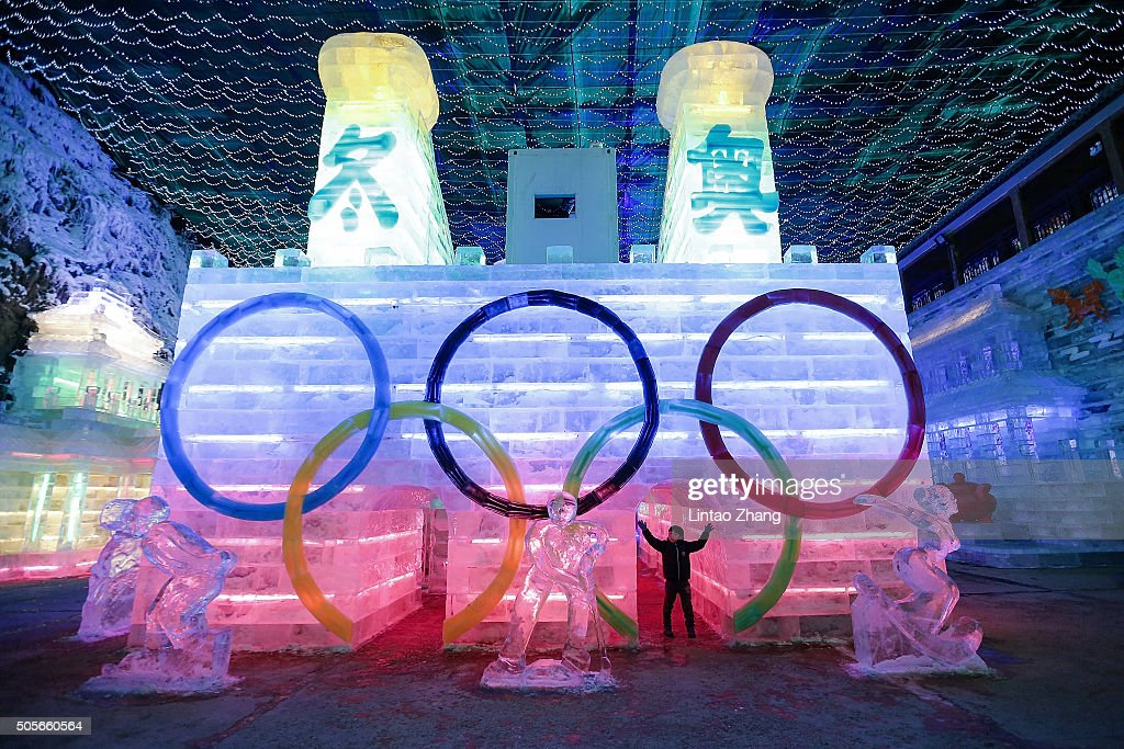 2016 Longqing Valley Ice Lantern Festival With The Theme Of The Winter Olympics : News Photo