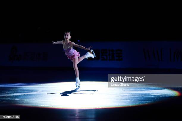 Young chinese skater performs during the Stars On Ice 2017 China Tour at Beijing Capital Gymnasium on December 16 2017 in Beijing China