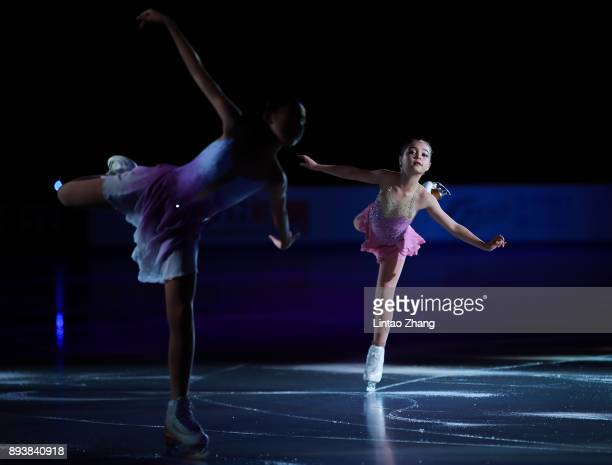 Young chinese skaters perform during the Stars On Ice 2017 China Tour at Beijing Capital Gymnasium on December 16 2017 in Beijing China