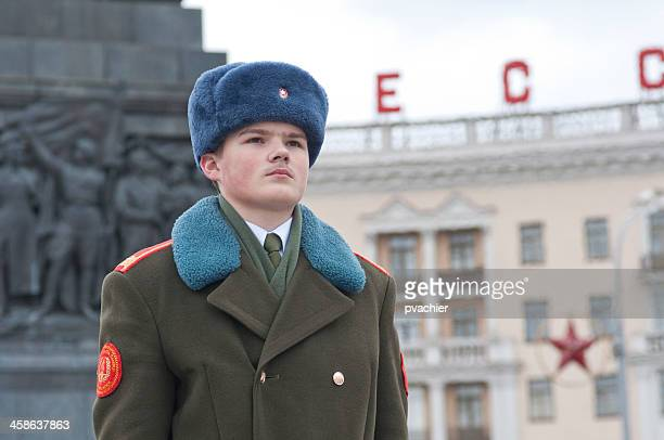 Young Communist Soldier