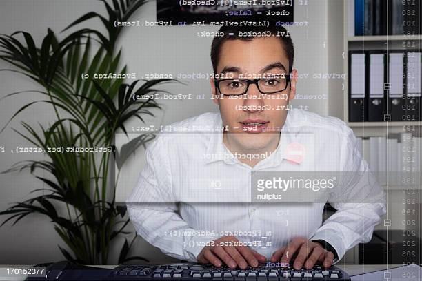 若いコンピュータープログラマー
