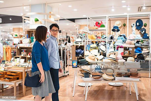 Young couple in a department store