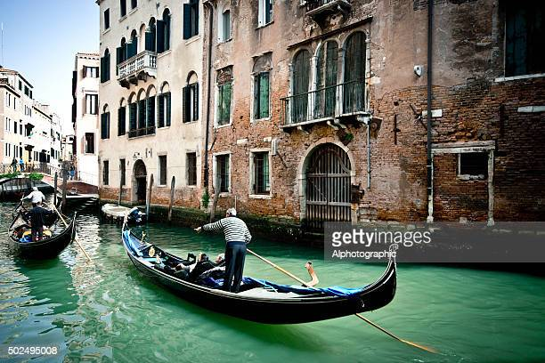 Young couples in a gondolas