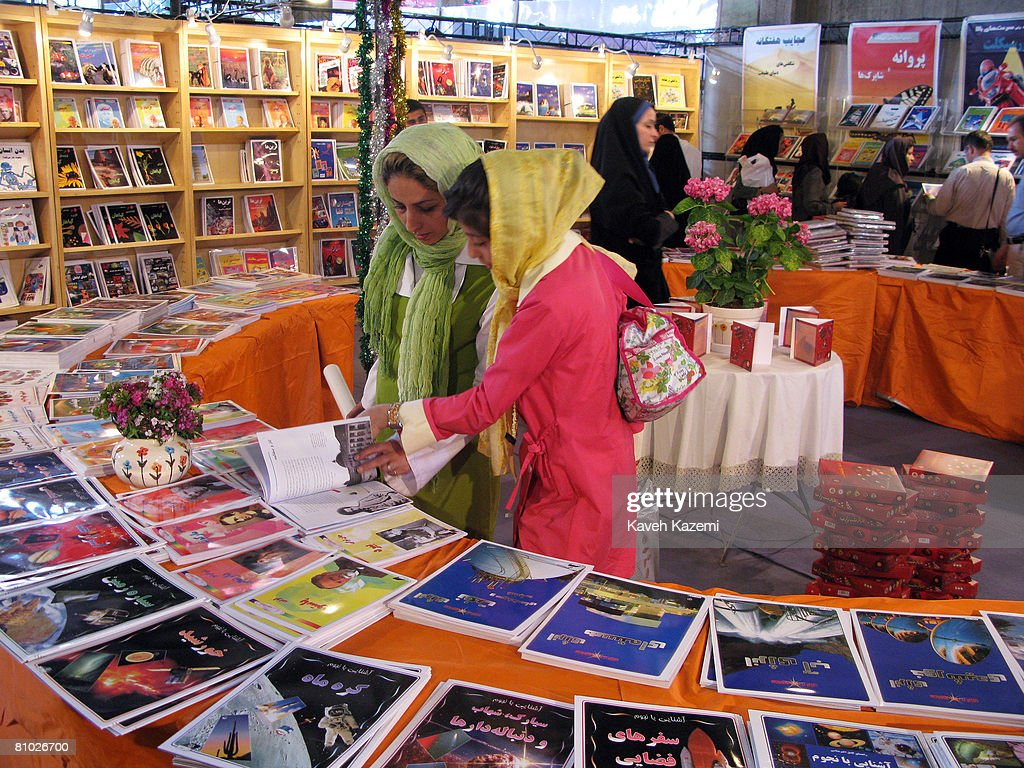 IRN: Tehran Book Fair : News Photo