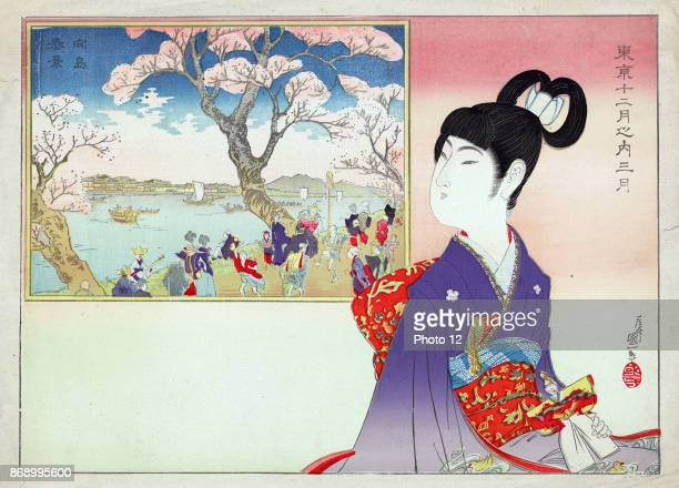 A young girl holding a doll remembers the revelry during a festival beneath blossoming cherry trees on the banks of a river The small landscape...