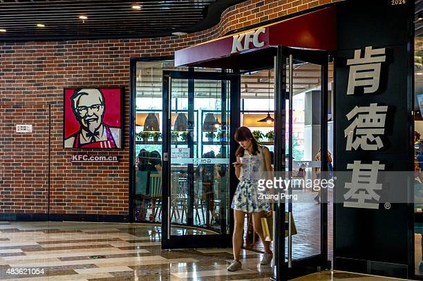 A young girl walks out of a KFC restaurant in a shopping mall A recent China Market Research survey suggests Chinese consumer's trust in and desire...