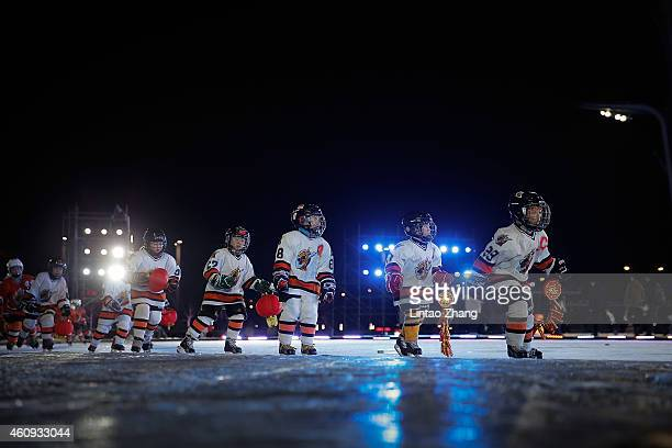 Young hockey player perform during a New Year's eve countdown event to promote the city's 2022 Winter Olympic bid at Olympic Park on December 31 2014...