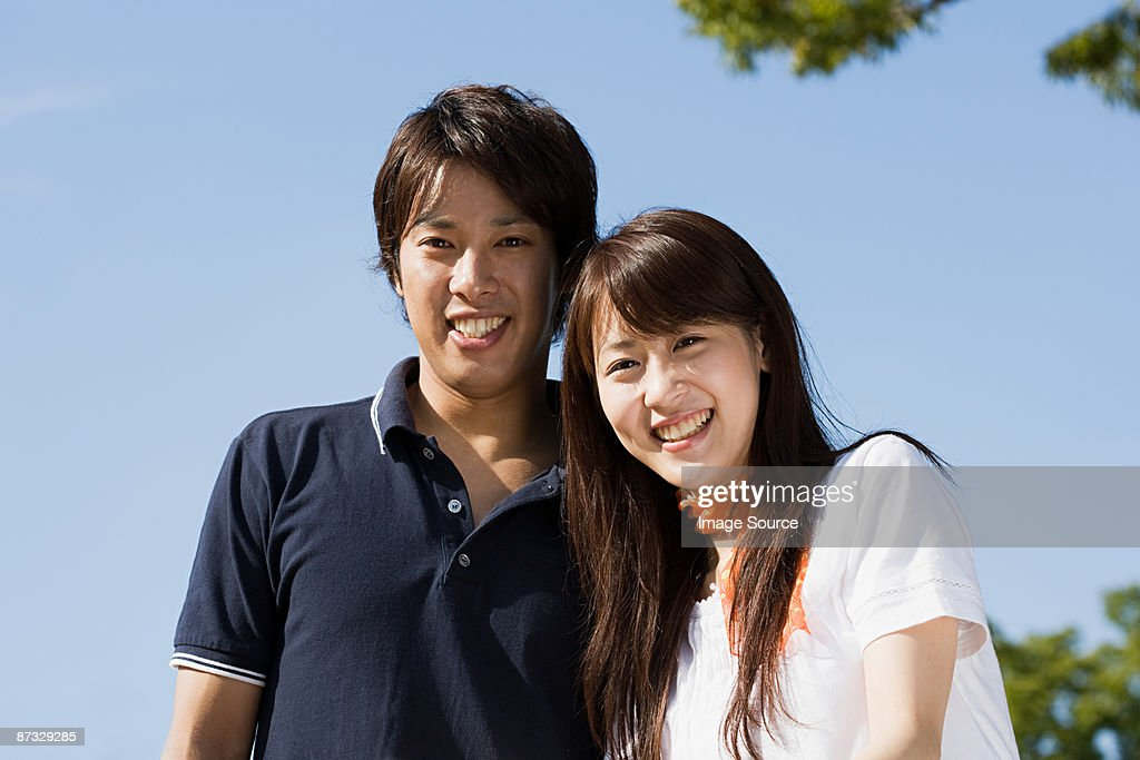 Young japanese couple : Stock Photo
