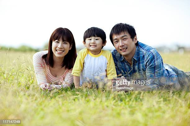 Young Japanese Family