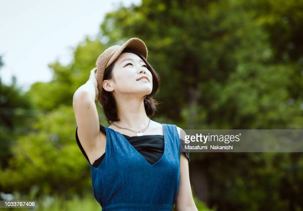Young Japanese female portrait of casual fashion