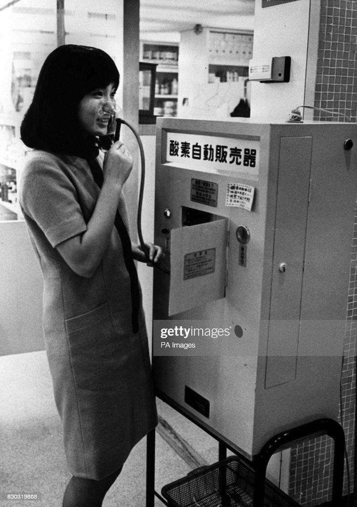Japan Oxygen : News Photo