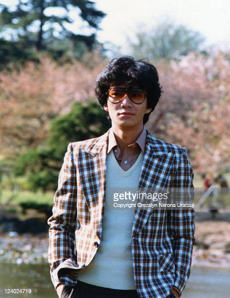 Young japanese man