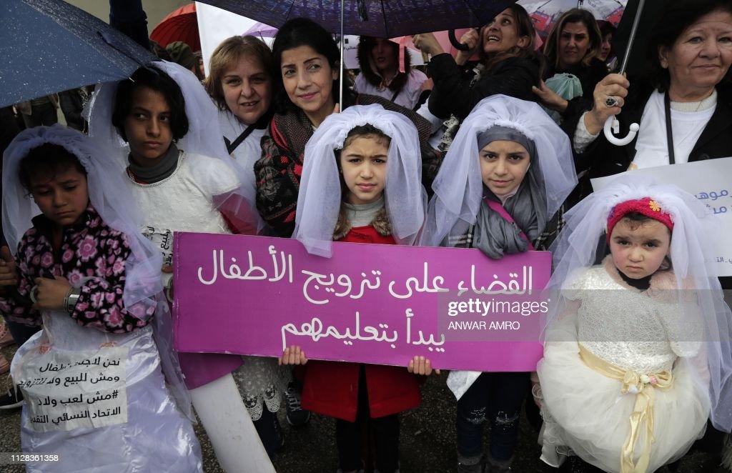LEBANON-SOCIAL-MARRIAGE : News Photo