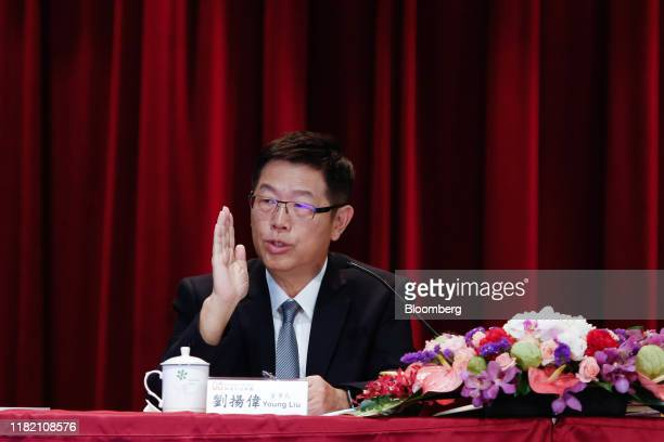 Young Liu, chairman of Hon Hai Precision Industry Co., speaks during a news conference at the company's headquarters in New Taipei City, Taiwan, on...