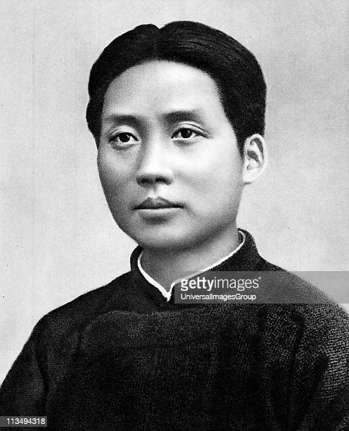 A young Mao Zedong 1893 1976 Chinese revolutionary political theorist and communist leader Led the People's Republic of China 19491976