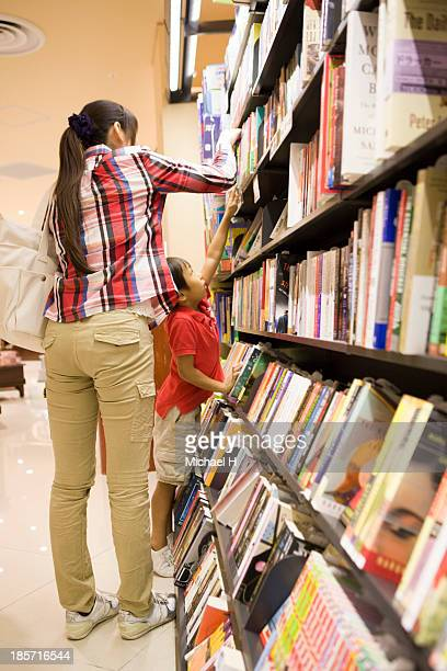 young mother and child in bookstore