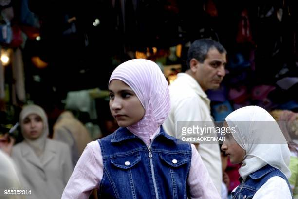 A young Muslim girl in the Muslim Quarter of Jerusalem's Old City The Muslim Quarter derives most of the business from the IsraeliArab population of...