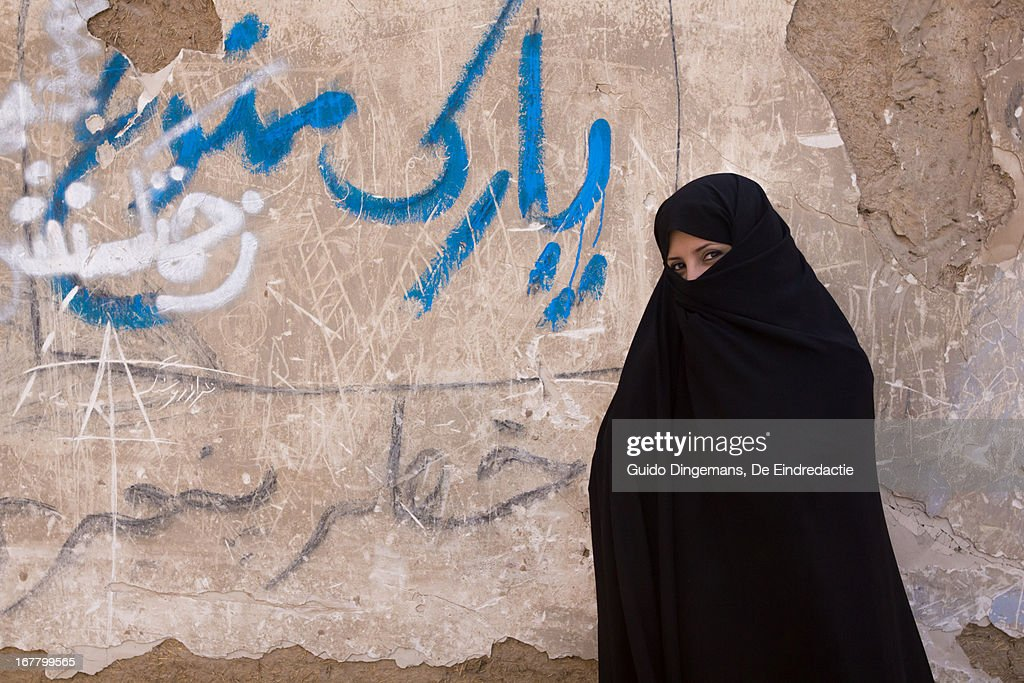 Young muslim woman : Stock Photo