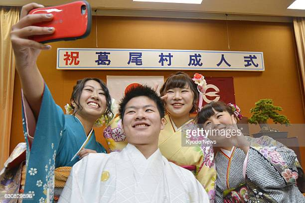 Young people attend a comingofage ceremony on Jan 2 in the nuclear accidentaffected northeastern Japan village of Katsurao The ceremony was held...