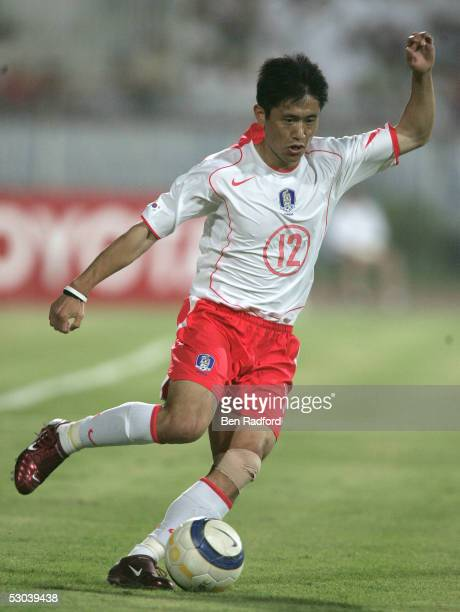 Young Pyo Lee of South Korea during the Group A 2006 World Cup Qualifying match between Kuwait and South Korea on June 8 2005 at the Peace and...