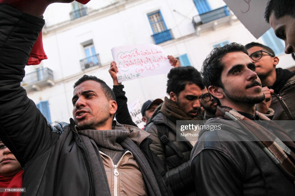 Tunisia Marks The 9th Anniversary Of The Revolution : News Photo