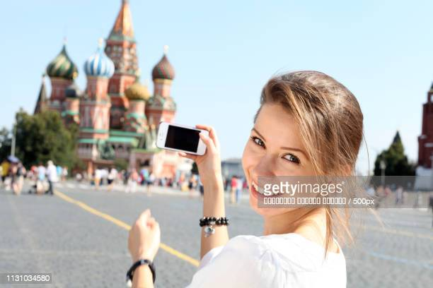 Young Woman Photographed Attractions In Moscow