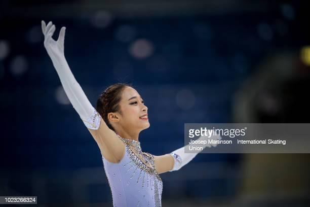 Young You of Korea competes in the Junior Ladies Free Skating during the ISU Junior Grand Prix of Figure Skating at Ondrej Nepela Arena on August 25...