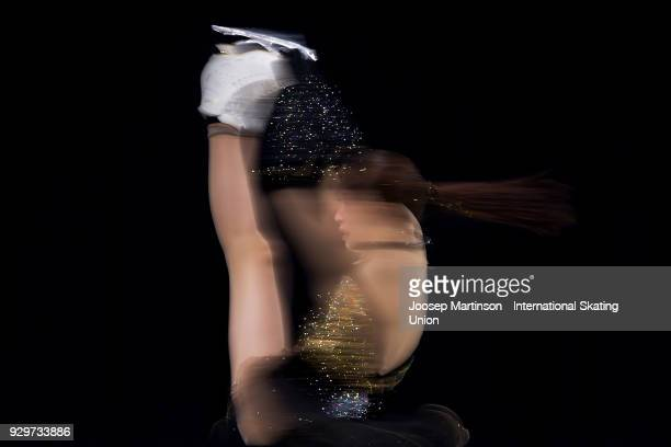 Young You of Korea competes in the Junior Ladies Short Program during the World Junior Figure Skating Championships at Arena Armeec on March 9 2018...